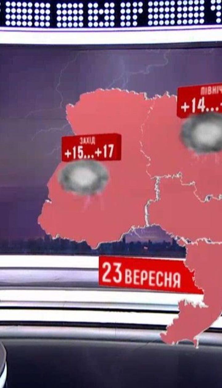 На Україну насувається холодна дощова осінь - синоптики