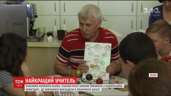 10 фіналістів премії на звання найкращого вчителя України провели уроки в дитячій лікарні