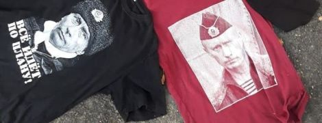 В Виннице магазин торговал футболками с изображением Путина
