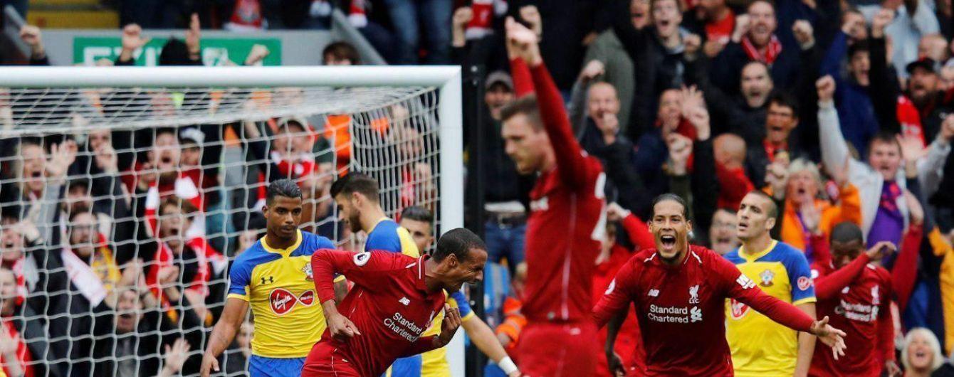 """Ливерпуль разбил """"святых"""" и одержал шестую подряд победу в АПЛ"""