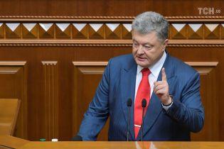 Росія вже втручається в українські вибори – Порошенко