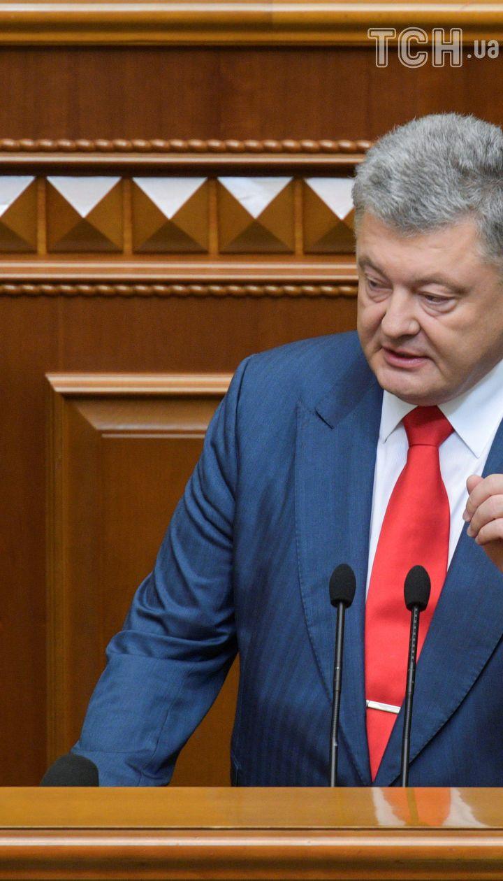 Порошенко поддержал введение военного положения после захвата украинских катеров
