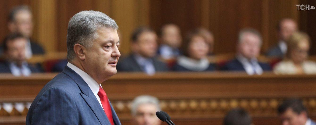 Україна вже зараз відіграє важливу роль для НАТО - Порошенко