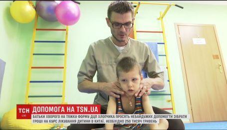 Супруги из Винничины просят помощи на реабилитацию Никиты, у мальчика тяжелая форма ДЦП