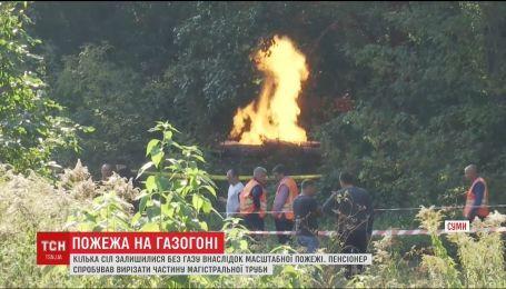 В Сумах сутки не могли потушить масштабный пожар на газопроводе