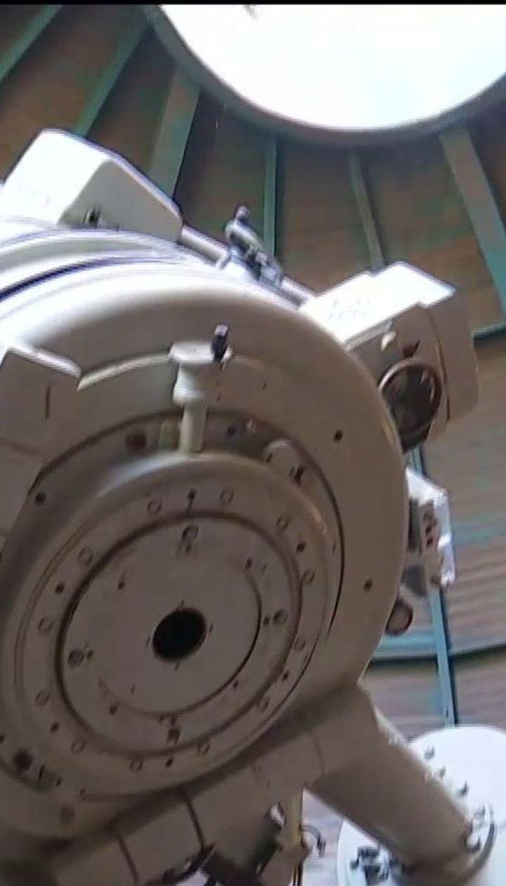 Головна обсерваторія відзначає 100-річчя Академії наук та День телескопа