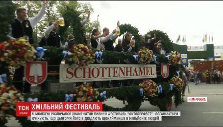 У Мюнхені стартував знаменитий Октоберфест
