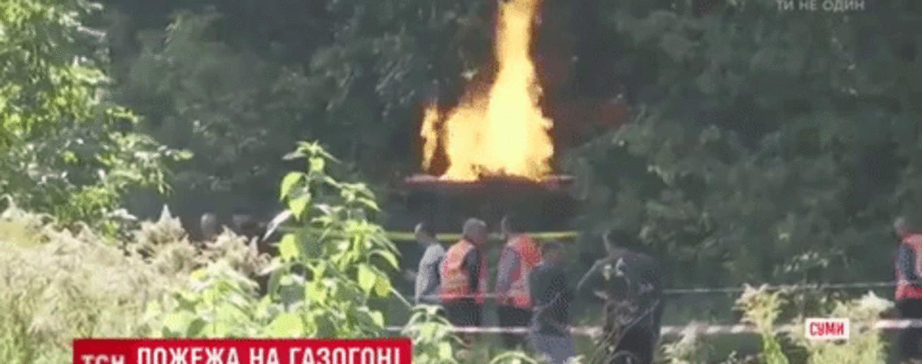 Масштабну аварію на газопроводі в Сумах спричинила спроба крадіжки металобрухту