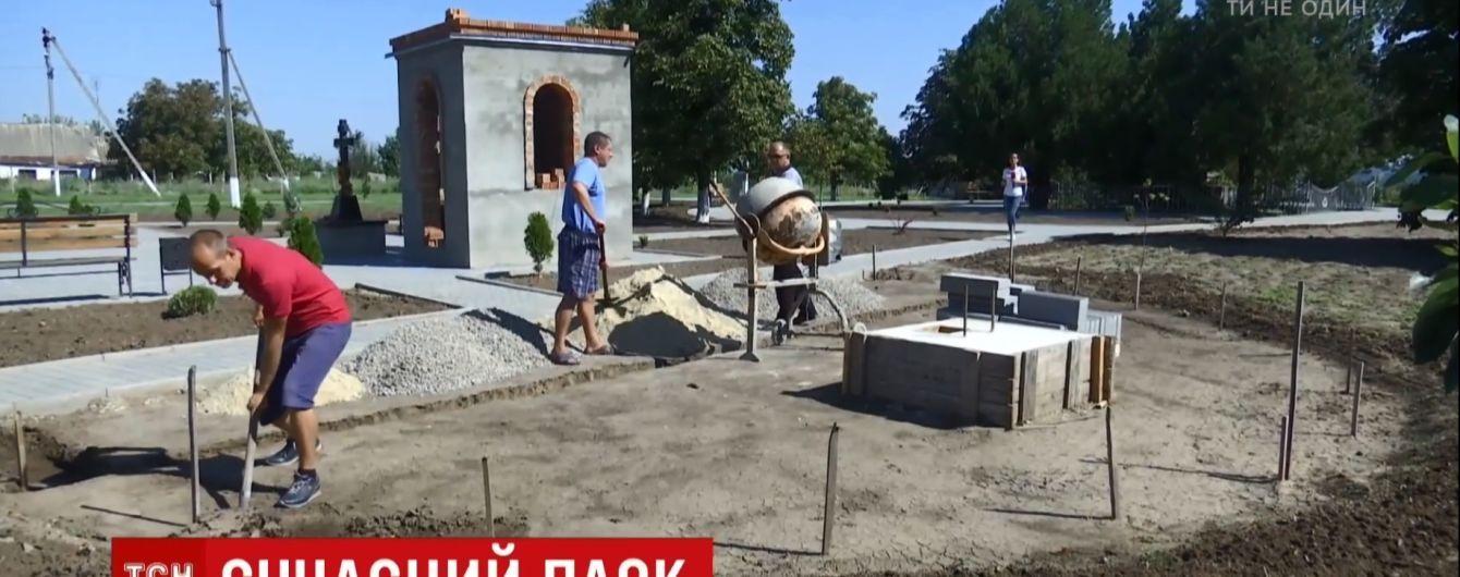 На Николаевщине простые люди собственноручно восстановили парк и потратили на него более миллиона гривен