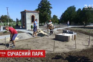 На Миколаївщині прості люди власноруч відновили парк і витратили на нього більше мільйона гривень