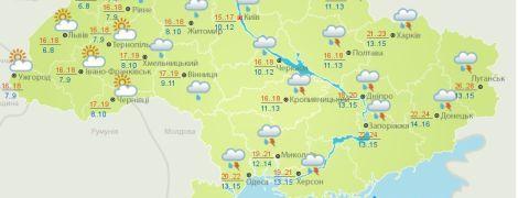 Різке похолодання і дощі. Погода на 23 вересня