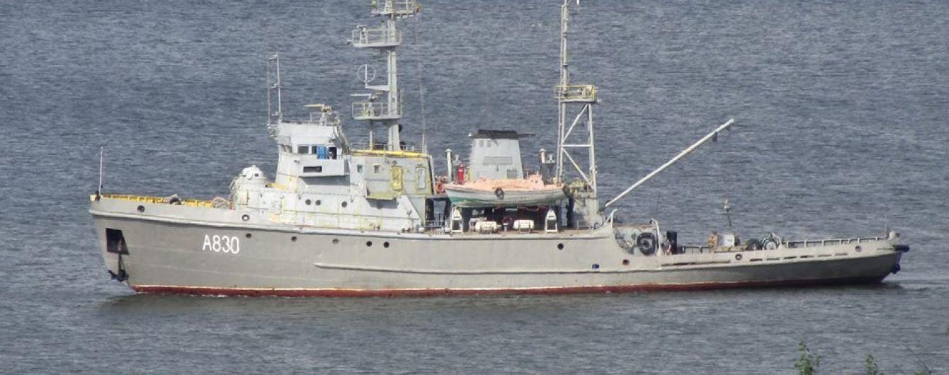 Українські кораблі прямують до Азовського моря через окуповану Керченську протоку - ЗМІ