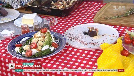 Салат Цезарь и инжир на гриле - рецепты от кулинара Евгения Клопотенка