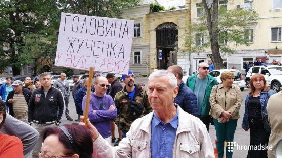В Одесі розпочався мітинг через замах на активіста Михайлика