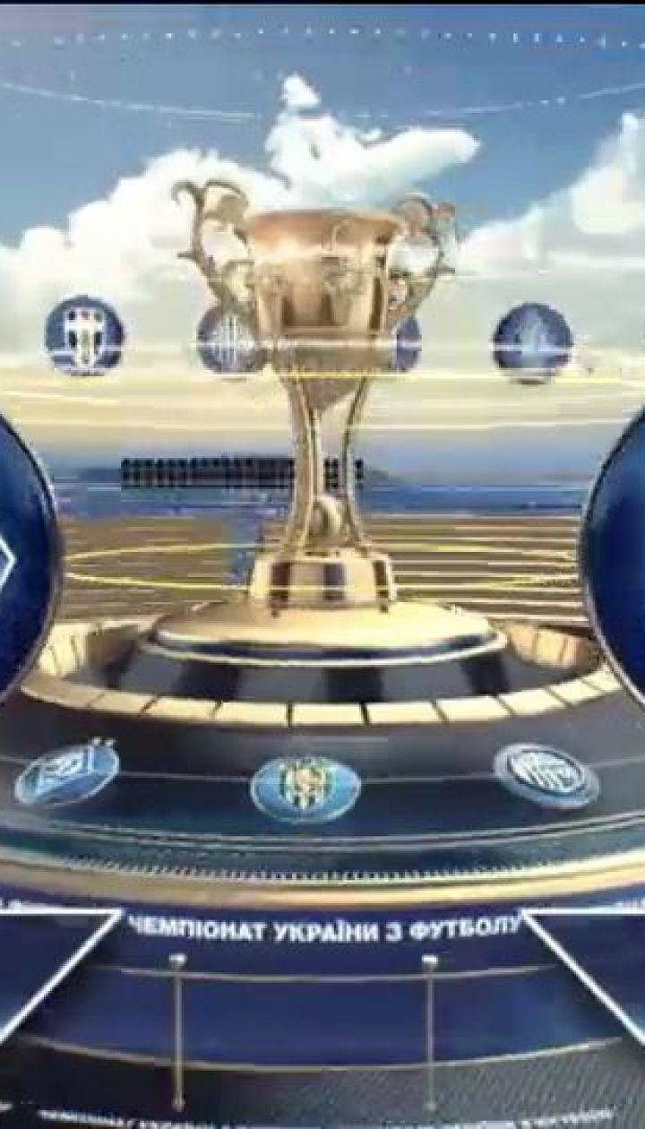 Динамо – Десна – 4:0. Видео матча