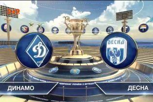 Динамо – Десна – 4:0. Відео матчу