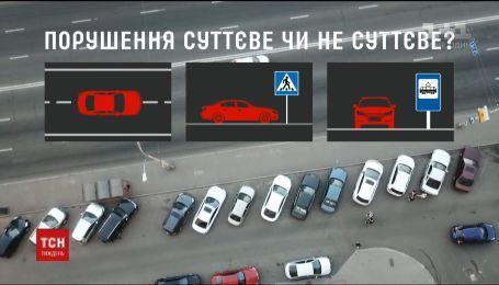 Новые правила игры: в силу вступают изменения в законе о парковке