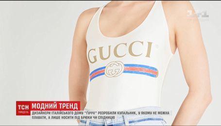 Дизайнеры итальянского дома Gucci разработали купальник, в котором запрещено купаться