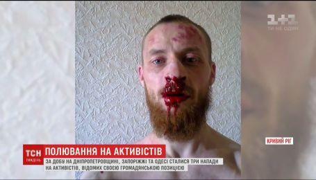 За сутки в разных городах Украины случились нападения на активистов
