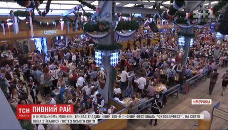 В Мюнхене продолжается традиционный пивной фестиваль Октоберфест