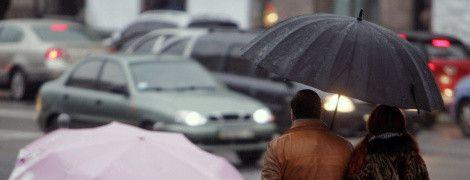 Новий тиждень розпочався похолоданням, дощами та сильним вітром. Прогноз погоди на 24 вересня