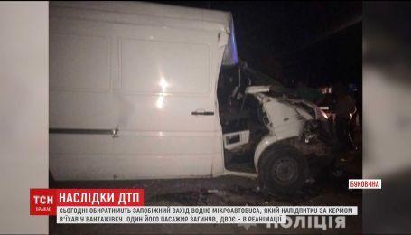 В тяжелом состоянии остаются двое мужчин, которые пострадали в ДТП на Буковине