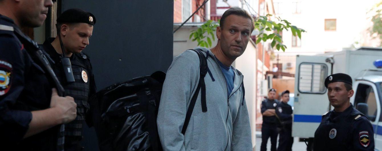 Навального знову затримали після виходу із СІЗО