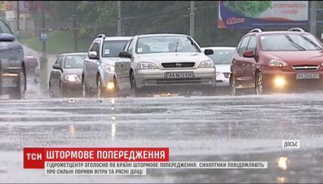 Потужний вітер та рясні дощі - в Україні оголосили штормове попередження