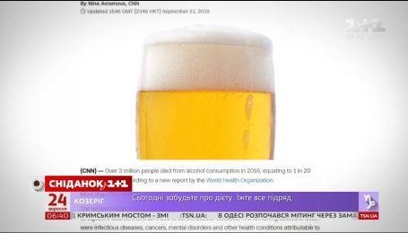 ВООЗ: Кожна 20-та смерть - наслідок вживання алкоголю