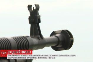 Бой на передовой: саперы ВСУ отбили внезапное нападение российской ДРГ