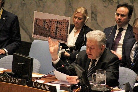 Постпред України в ООН виступив за перенесення із Мінська перемовин щодо Донбасу