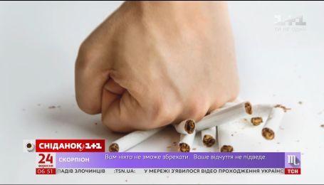 Британські вчені заявили, що різко кидати курити - неефективно