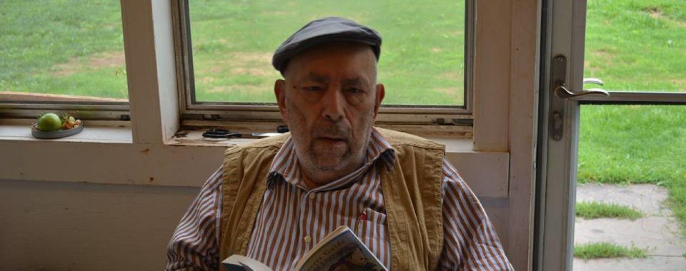 Умер один из основателей Нью-Йоркской группы - поэт Богдан Рубчак