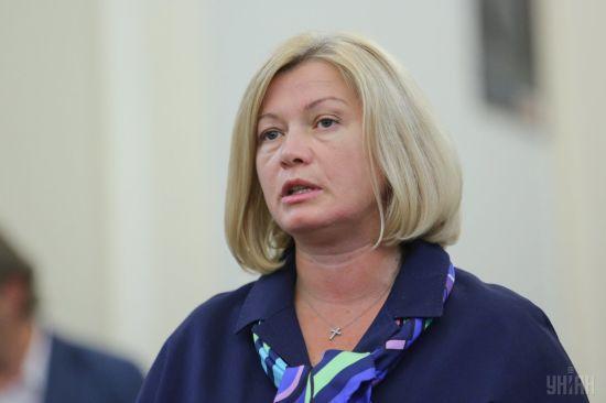 У Порошенка зажадали від Зеленського вибачень перед Тимошенко