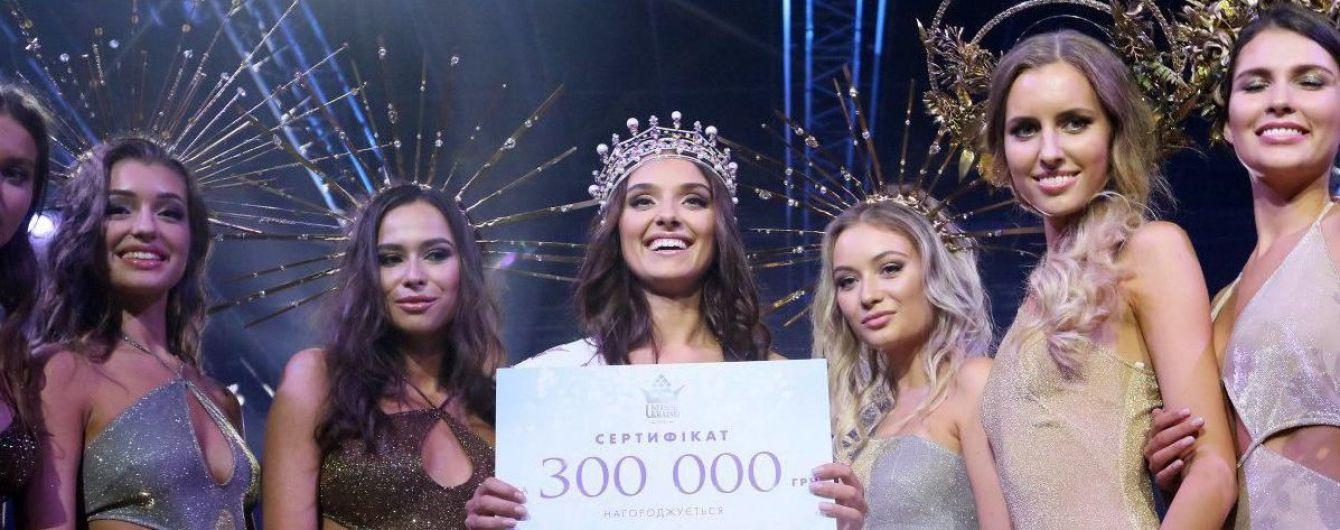 Неожиданно: Мисс Украина-2018 может остаться без короны - СМИ