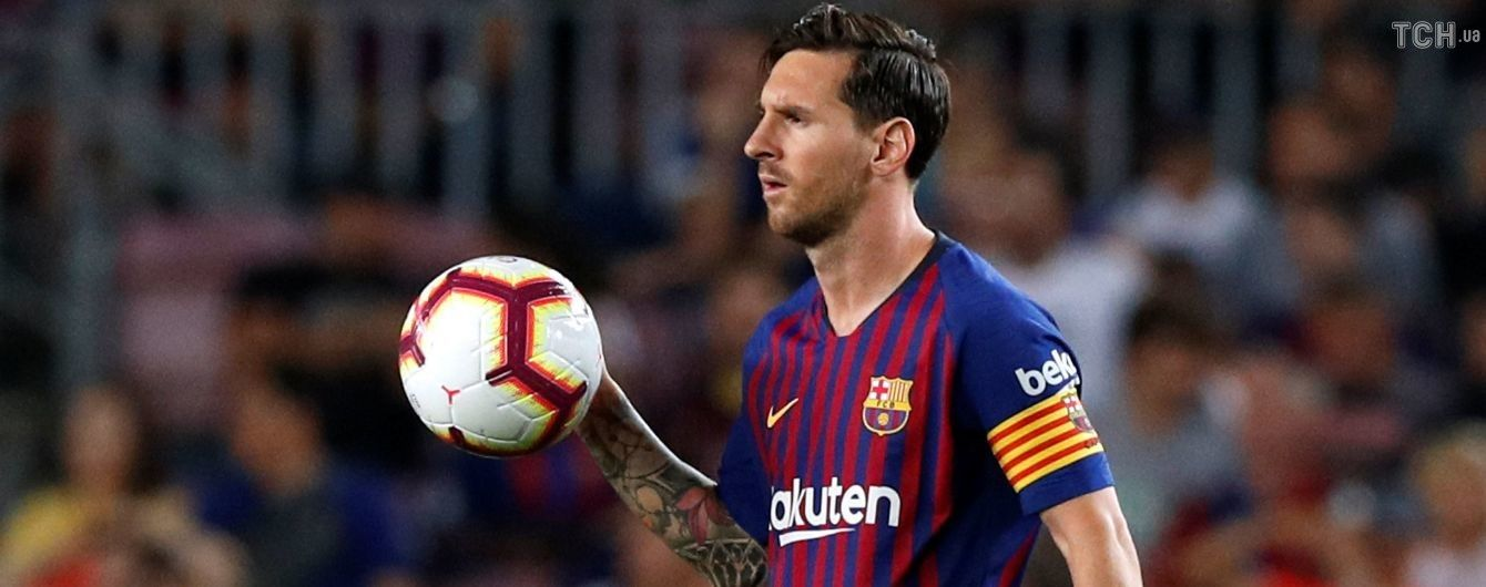 """Мессі встановив рекорд Примери, а """"Барселона"""" вперше у сезоні втратила очки"""