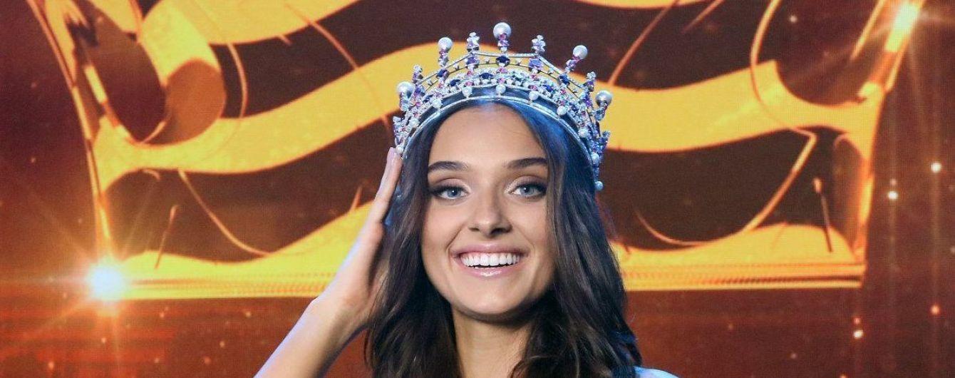 """Офіційно: 23-річна """"Міс Україна-2018"""" Вероніка Дідусенко була дискваліфікована з конкурсу"""