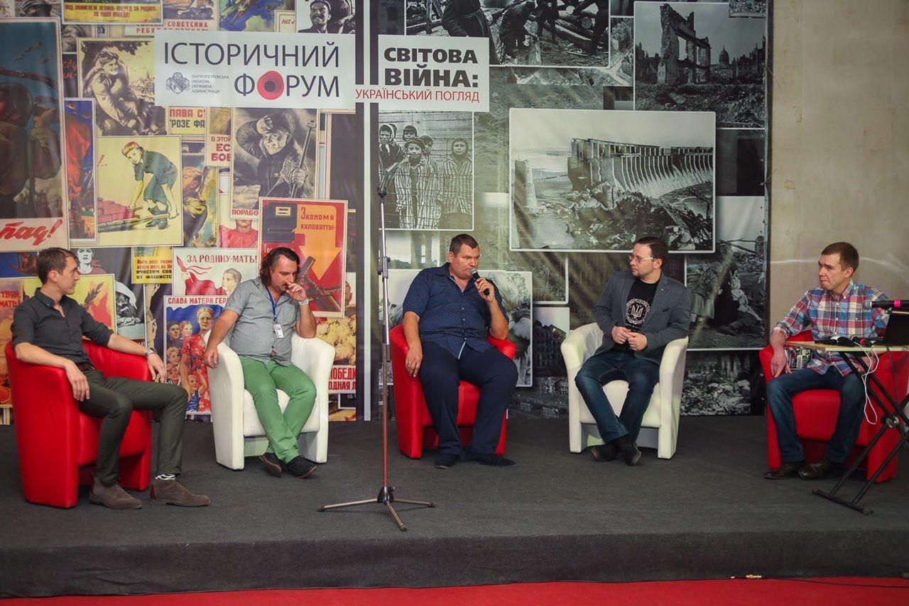 Історичний форум у Дніпрі_3