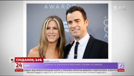 Джастін Теру дав перше інтерв'ю після розлучення з Дженніфер Еністон