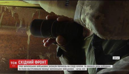 Восточный фронт. Боевики обстреляли Светлодарскую дугу