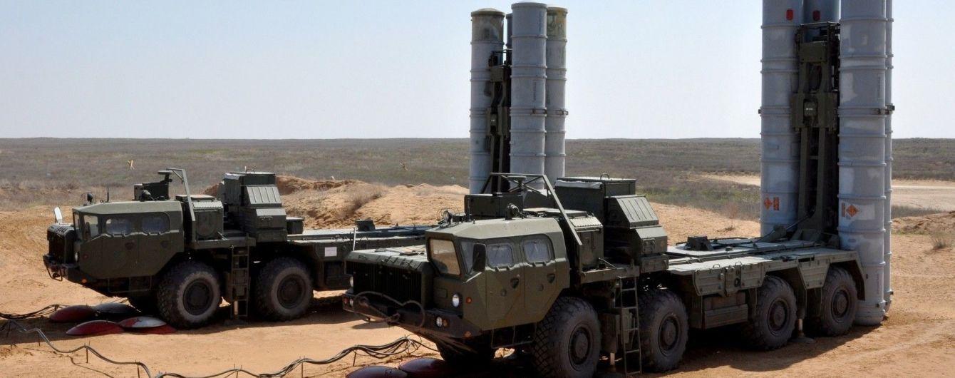 После сбития ИЛ-20 Россия направит в Сирию комплексы С-300