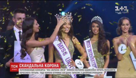 """Результати конкурсу """"Міс Україна 2018"""" анульовані"""