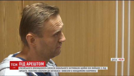 Против российского оппозиционера Алексея Навального откроют новое дело