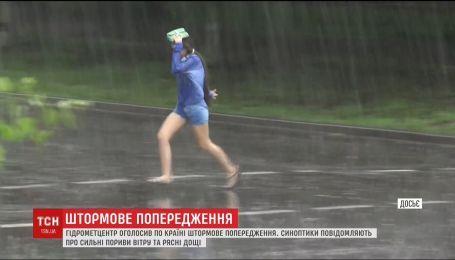 Синоптики прогнозують похолодання по всій Україні