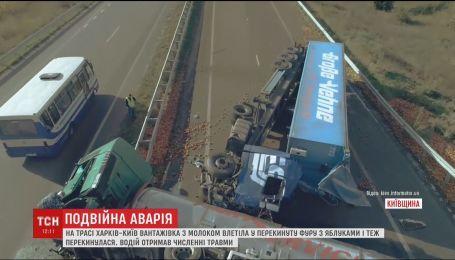 Під Києвом вантажівка з молоком врізалася у фуру з яблуками