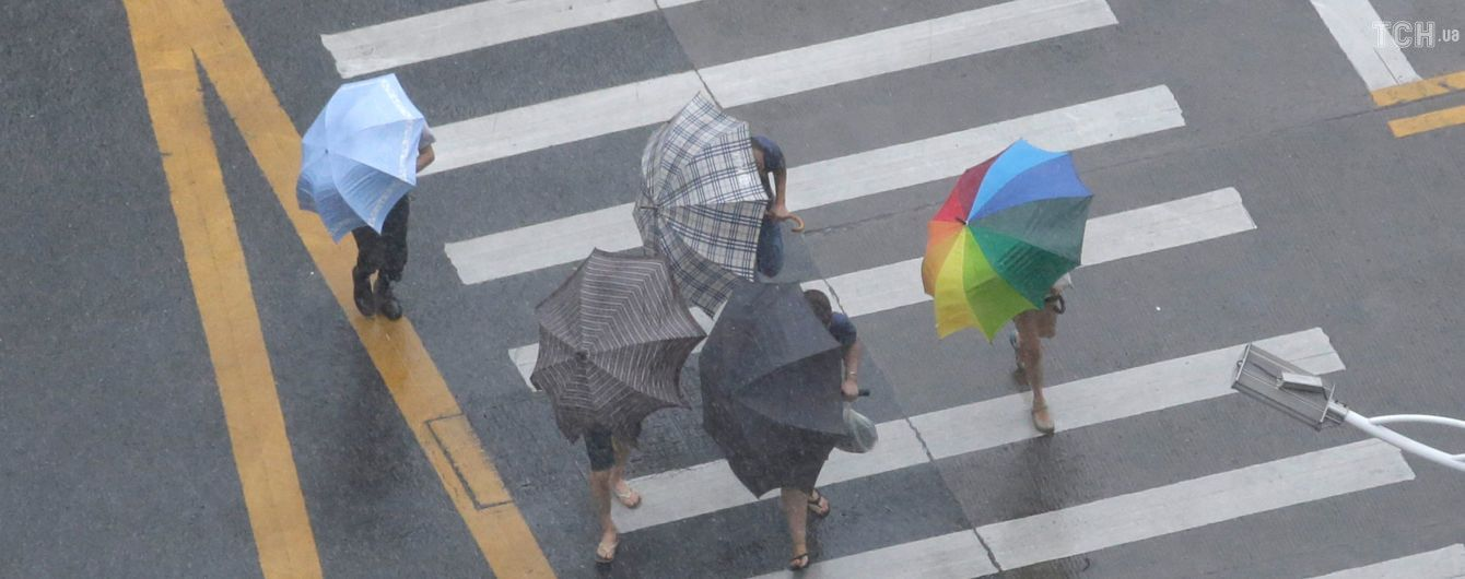 До України прийшла холодна та дощова погода. Прогноз на 23 жовтня