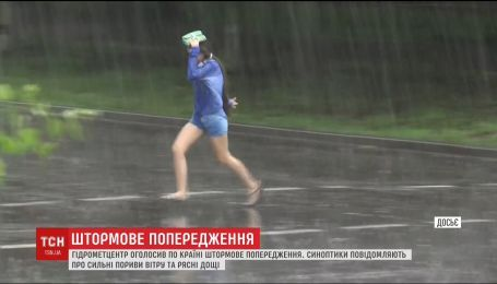 Синоптики прогнозируют похолодание по всей Украине