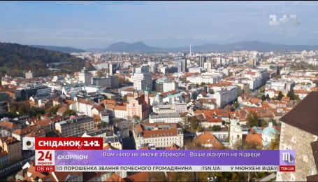 Мій путівник. Словенія. Любляна - місцева фортеця та дегустація вина