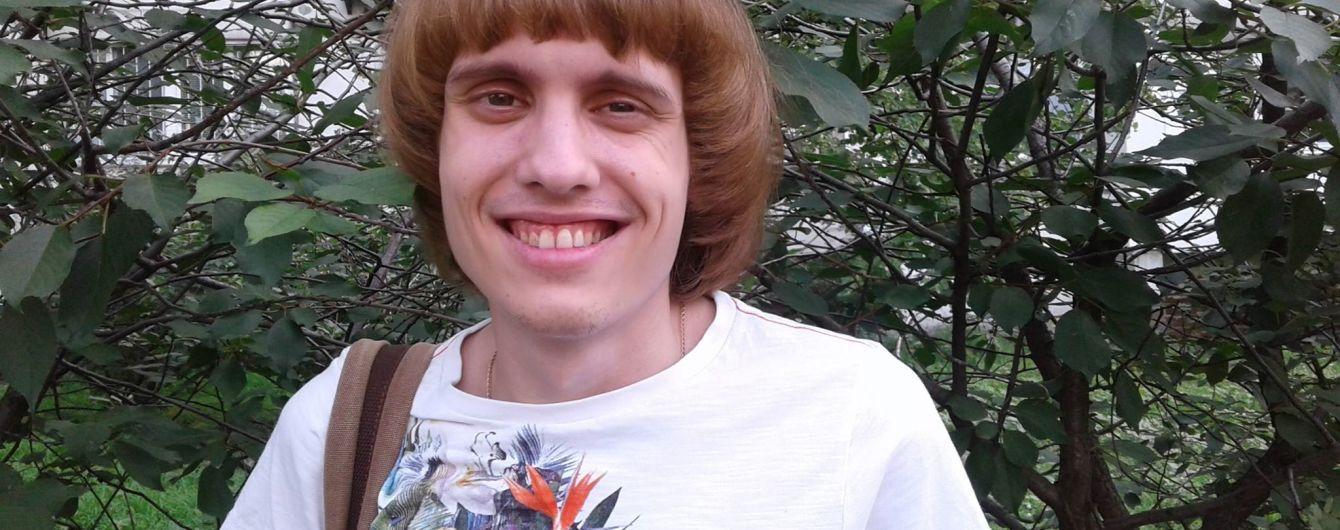 Врятуйте життя талановитого юнака Ярослава