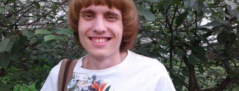 Спасите жизнь талантливого юноши Ярослава